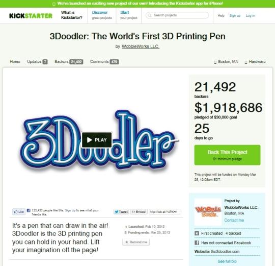 3Doodler [Pantalla principal]